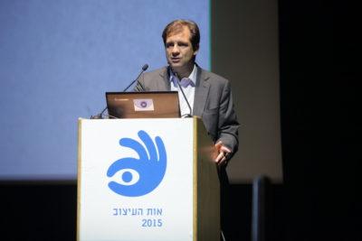 שגריר איטליה בישראל פותח את טקס אות העיצוב