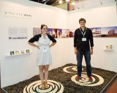 תערוכת הדור הצעיר באדריכלות, גני התערוכה